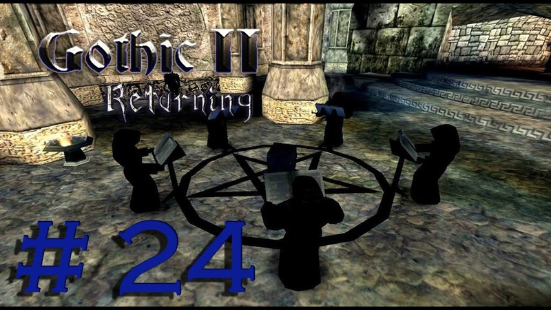 Gothic 2 Ret., Legend (0066) 24.1. Ген. зачистка тер-рий, Хаш-Гор