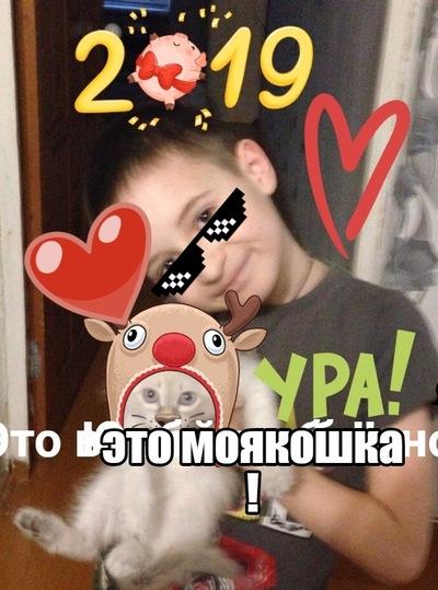 Денис Корепанов