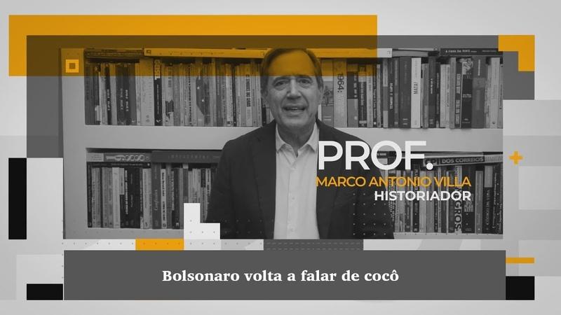 Bolsonaro volta a falar de cocô