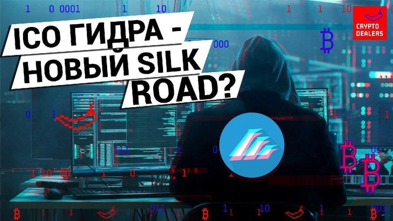 Даркнет википедия hudra tor browser bundle скачать бесплатно на русском языке вход на гидру
