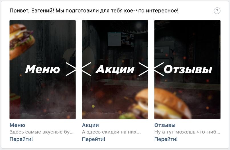 Кейс: открытие и продвижение бургерной «МЯСОROOB», изображение №2