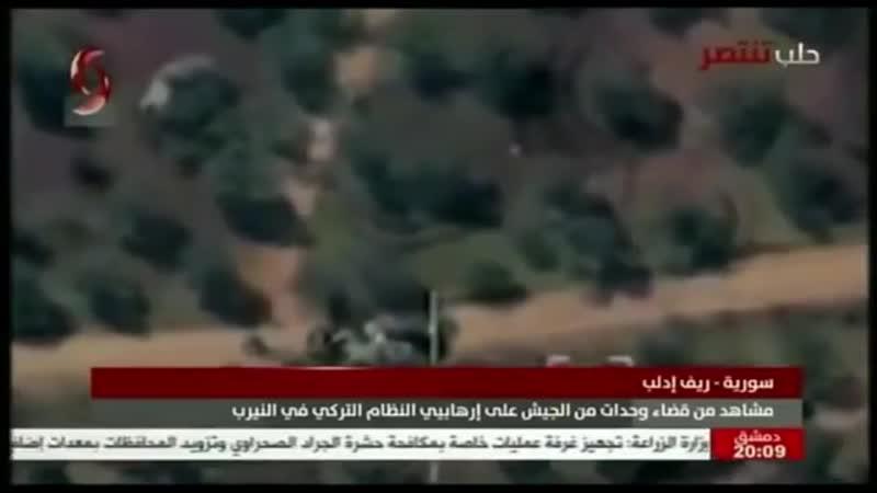Immagini di distruzione di veicoli corazzati turchi e strutture in Siria