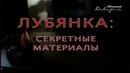 ГОРЯЧИЕ ФИНСКИЕ ПАРНИ HD ЛУБЯНКА