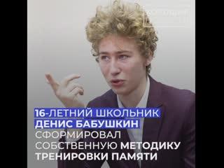 Школьник из России запомнил более 13 тыс. знаков числа Пи