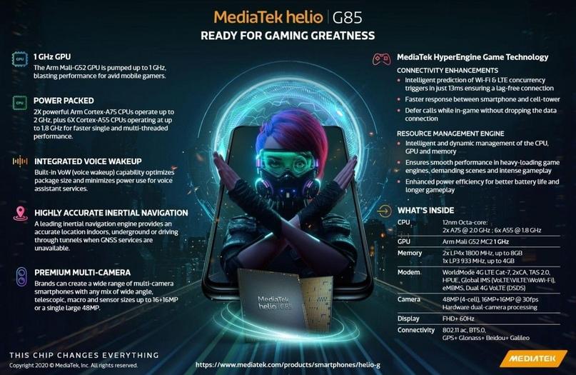 MediaTek анонсировала мобильный процессор Helio G85, изображение №3