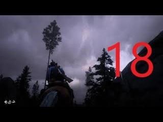 Еду ловить Элли Энн Суон, Red Dead Redemption 2 ,Прохождение с русской озвучкой и комментариями № 18