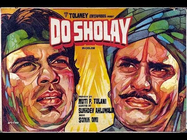 Do Sholay 1977 Dharmendra Rajendra Kumar Sona FULL MOVIE
