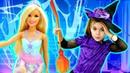 Уборка дома с Барби и Ведьмочкой Юлли Полный порядок! Игры для детей