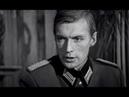 Дерзость (1971) приключения