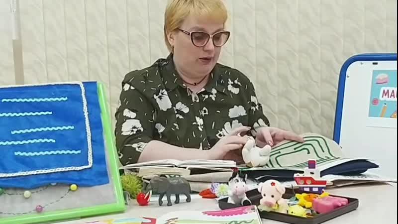 «Лабиринт для умелых пальчиков» мастер-класс для родителей по изготовлению дидактического пособия для детей