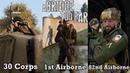 A Bridge Too Far   ArmA 3 - A Fustercluck in WW2