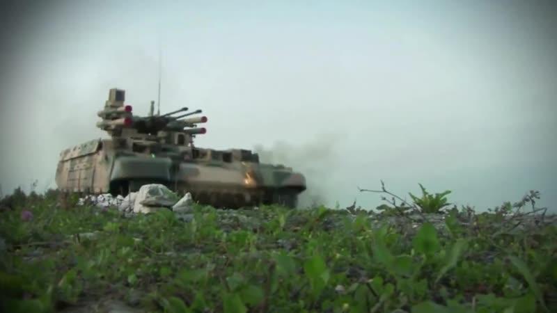 Боевая машина поддержки танков БМПТ Терминатор