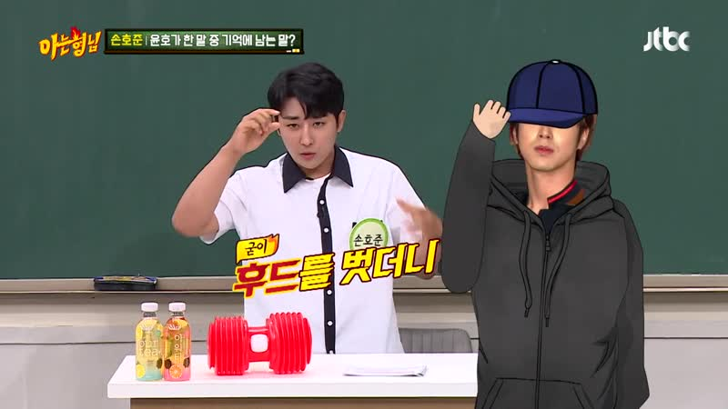 04 07 2020 Сон Ходжун на шоу Знающие братья о Юнхо TVXQ