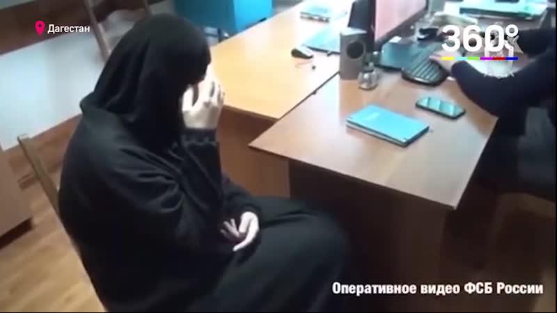 Финансист ИГ (запрещена в РФ)