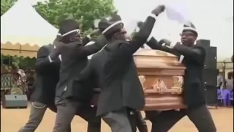 Если похороны то только такие NR 240p mp4