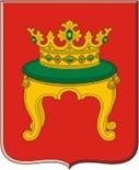 ОНЛАЙН – Викторина «Россия – Родина моя», изображение №8