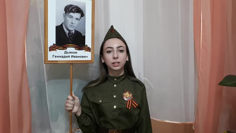 Зенкова Дария, 8а