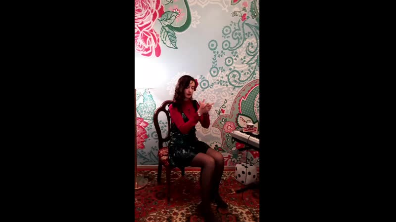 Olga Kasnerik Dime Quien Soy Yo 04 15 2020 Nina Pastori cover