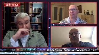 Путин сидит в бункере Обзорная беседа Валерия Соловья, Андрея Пионтковского и Марка Фейгина