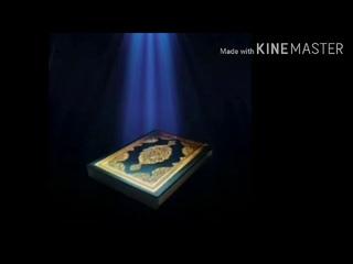 Сорок хадисов ан Навави (вся книга озвучена) имам Навави часть 03