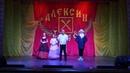 Экскурс в геральдику города Алексина «Две палицы на красном поле – легенда славы и былое…»