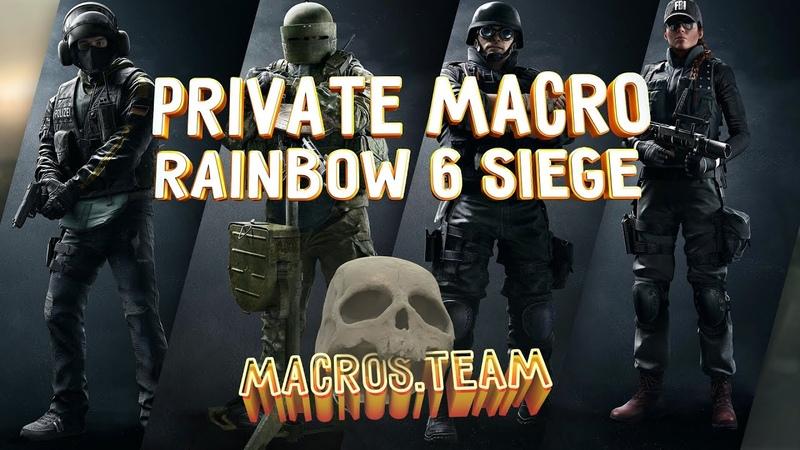 Демонстрация приватных макросов для Rainbow 6 Siege Play with private macro Rainbow Six Siege 2020