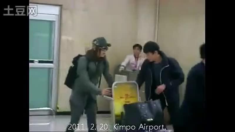 2011 02 20 Jang Keun Suk~Gimpo Airport