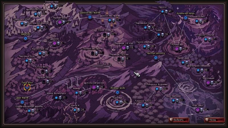 Конец игры, убийство финального босса   Hero Siege