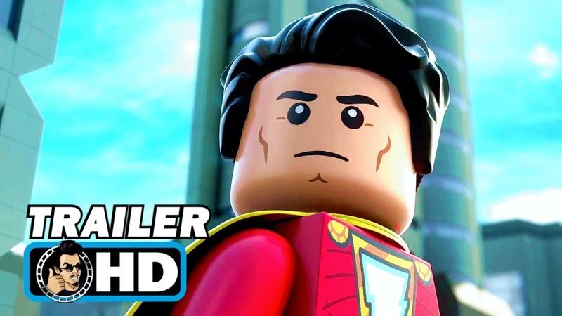 LEGO DC SHAZAM Trailer 2020 DCEU Animated Movie HD