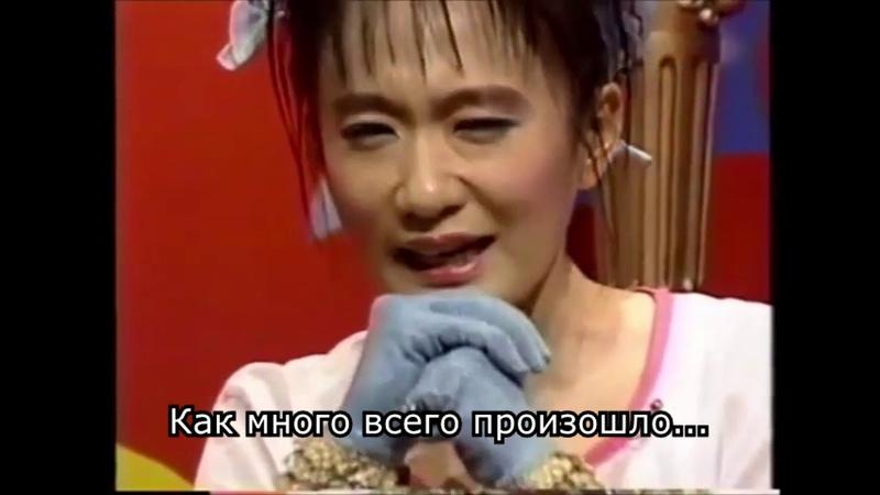 ヤプーズYapoos - ヒステリヤHysteria (RUS SUB)