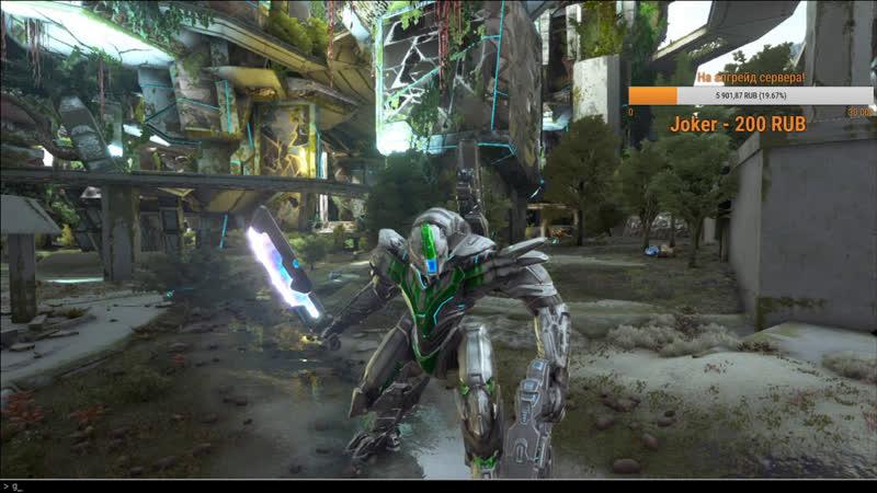 Стрим ARK Survival Evolved с модом Alpha Gen 31 Последний раунд Король Титанов Боль