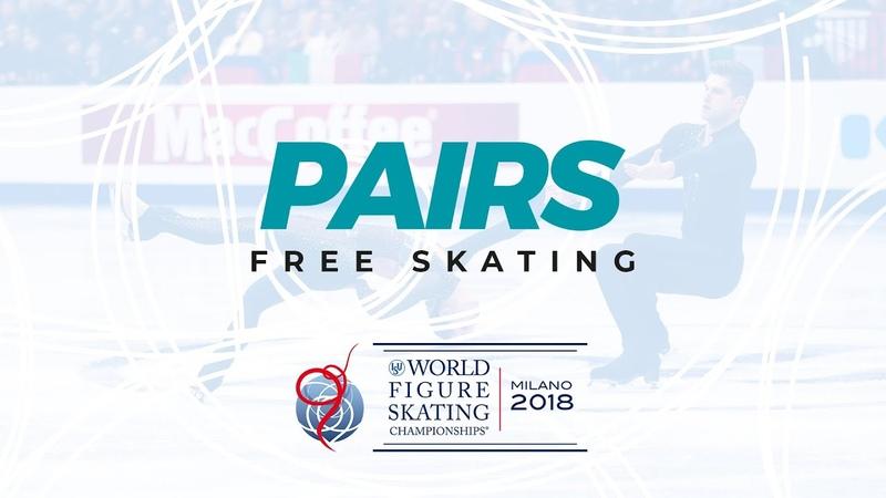 Pairs Free Skating 2018 ISU World Figure Skating Championships Milan ITA WorldFigure