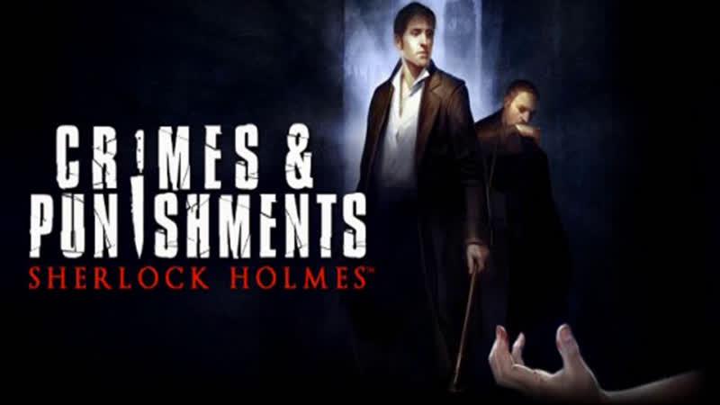 Шерлок Холмс Преступления и Наказания➤6