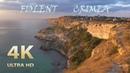 The cape Fiolent. Amazing Crimea. Nature relaxation film 4К UHD