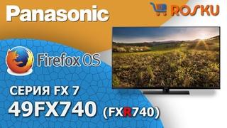 Замаскирован под OLED🤫 Обзор 4К ТВ Panasonic серии FX740 на примере 49FX740 / fxr740 49fxr740