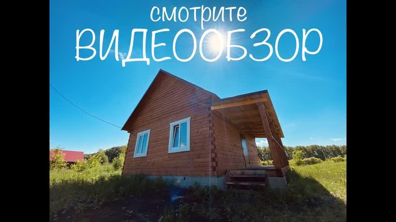 Продается новый дом в Иглино №2247
