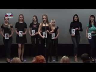 В Донецке прошел отборочный тур конкурса красоты и таланта Мисс Донбасс  2019.