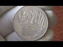 5 рублей 1987 года! 70 лет октябрьской революции! Шайба! Юбилейная монета СССР!