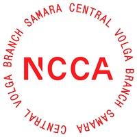 Логотип Cредневолжский филиал ГЦСИ