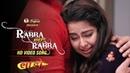 Rabba Mere Rabba | HD Video Song | Avika Gaur | Puneet Dixit | Laado 2 | Colors TV