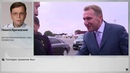 Британия изымает имущество российских элит Сэр Шувалов под ударом