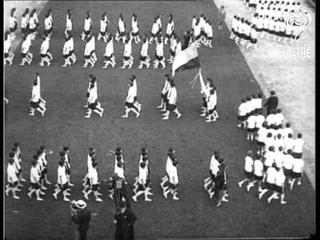 3000 Chilean Girl Athletes (1927)