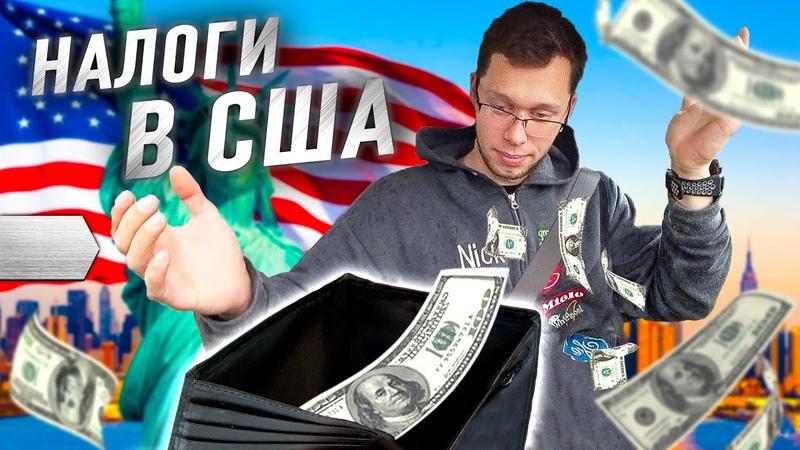 Придётся жениться в США Всё ради денег Шоу Крумана 3.33
