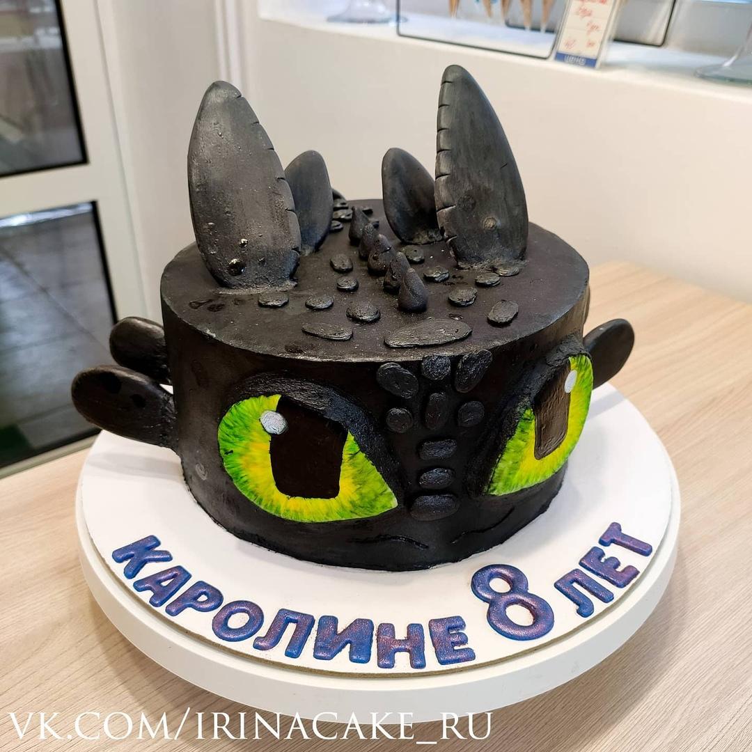 Торт как приручить дракона (Арт. 652)