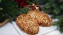 Салат ШИШКИ на Новый Год 2019 🎄 Рецепт для Новогоднего Праздничного стола ☆ КАК ПРИГОТОВИТЬ
