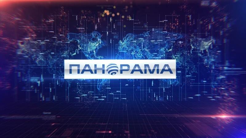 Мы помним тебя Моторола Памяти Арсена Павлова 16 10 2019 Панорама