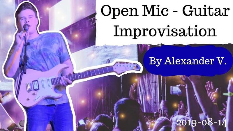 Open Mic - Boathouse venue - Guitar Improv