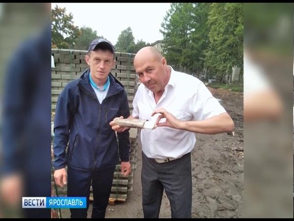 В Рыбинске нашли капсулу времени