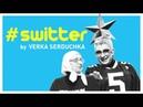 VERKA SERDUCHKA - SWITTER [OFFICIAL AUDIO]