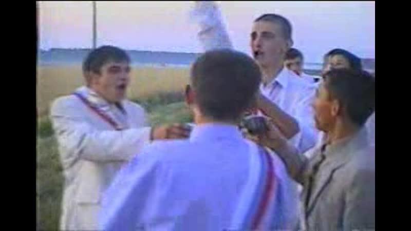 выпускной вечер 2005/всреча рассвета